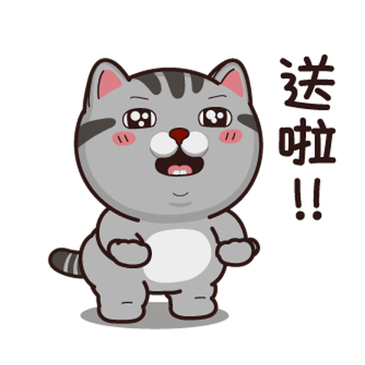 bbb - Sticker 17