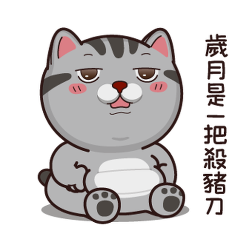 bbb - Sticker 21