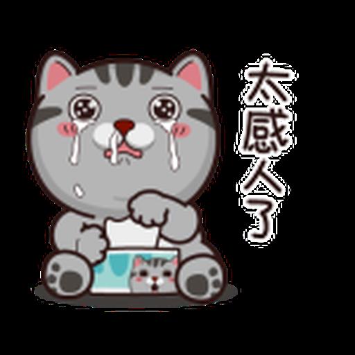 bbb - Sticker 14