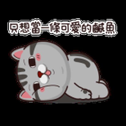 bbb - Sticker 15