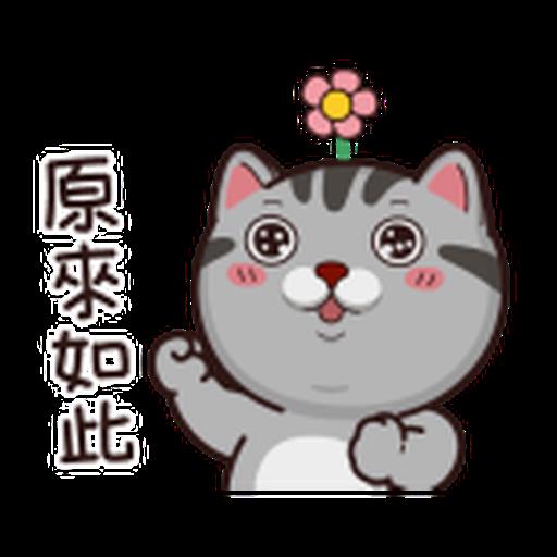 bbb - Sticker 6