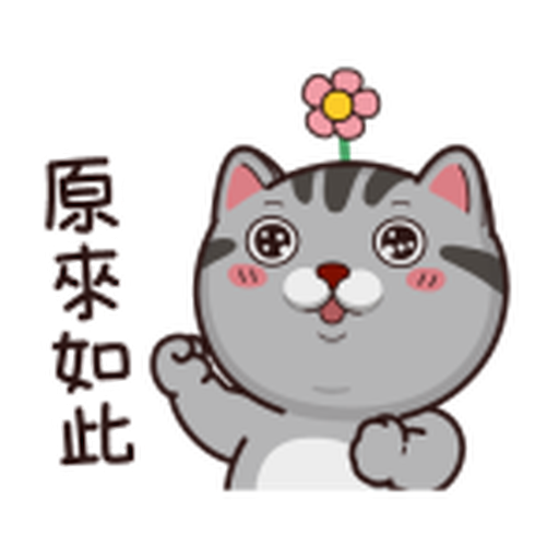 bbb - Sticker 25