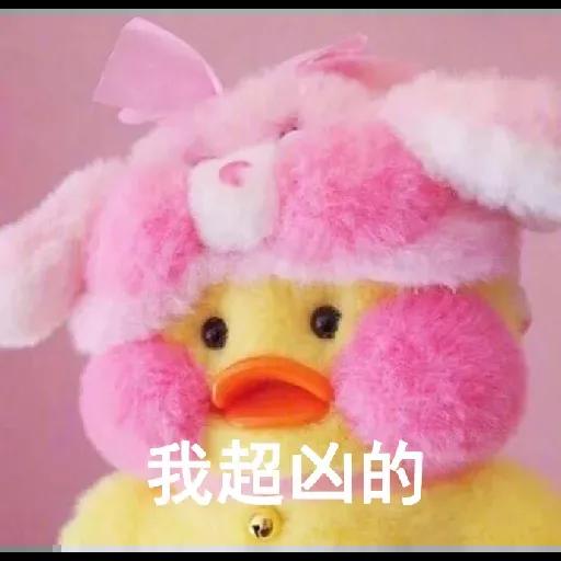 鸚鵡表情包 - Sticker 25