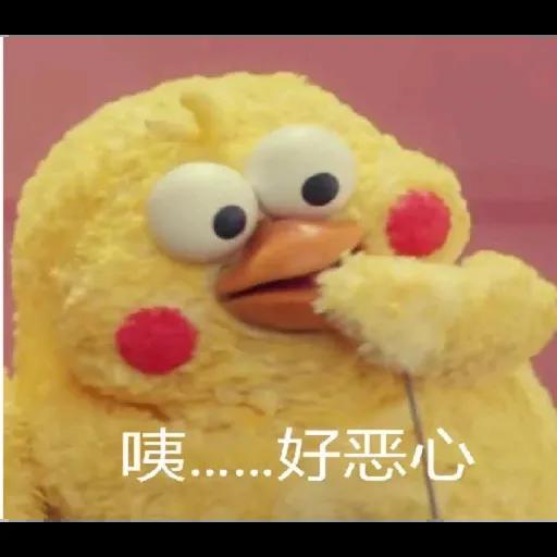 鸚鵡表情包 - Sticker 4