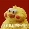 鸚鵡表情包 - Tray Sticker