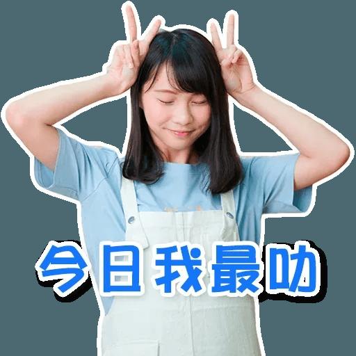 AngesChowTing - Sticker 2