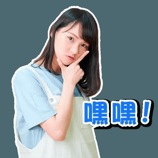 AngesChowTing - Sticker 12