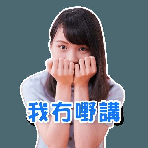 AngesChowTing - Sticker 10