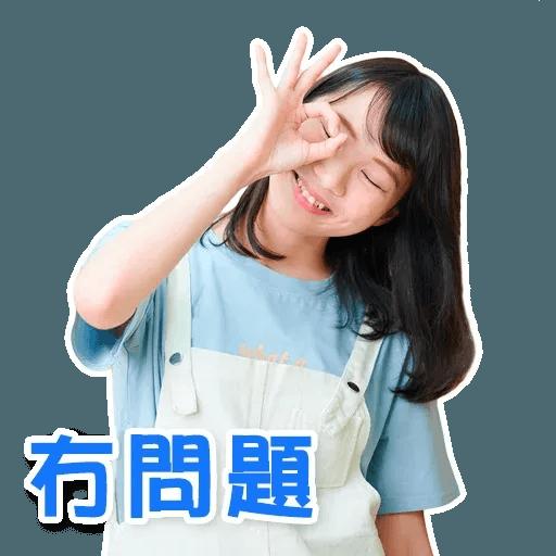 AngesChowTing - Sticker 4