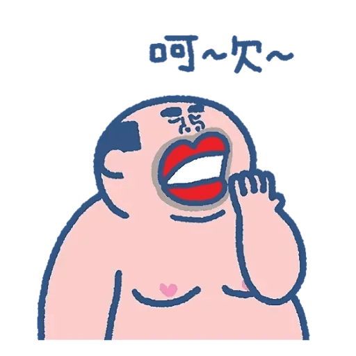 Uncle haha - Sticker 2