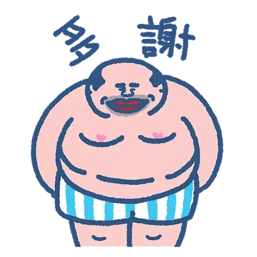 Uncle haha - Sticker 12