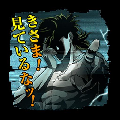 JoJo第3部 Vol.2 戰鬥篇 - Sticker 30