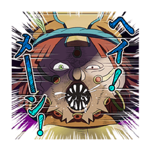 JoJo第3部 Vol.2 戰鬥篇 - Sticker 25