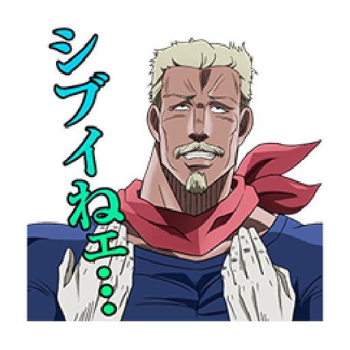 JoJo第3部 Vol.2 戰鬥篇 - Sticker 15