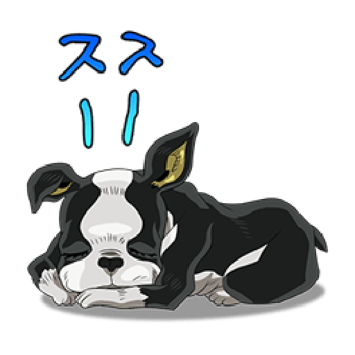 JoJo第3部 Vol.2 戰鬥篇 - Sticker 19