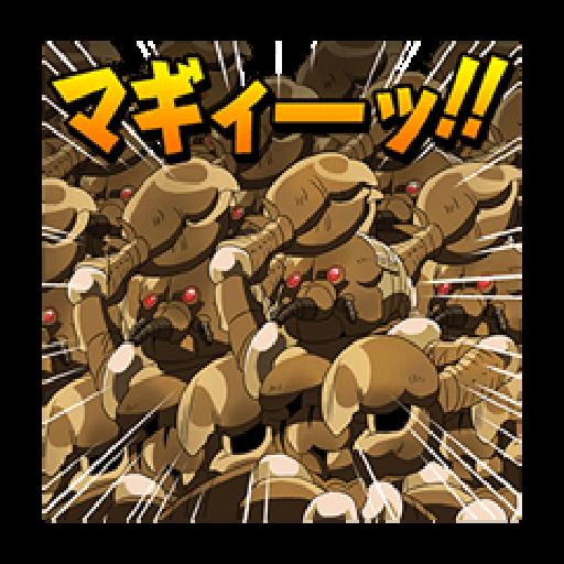 JoJo第3部 Vol.2 戰鬥篇 - Sticker 5