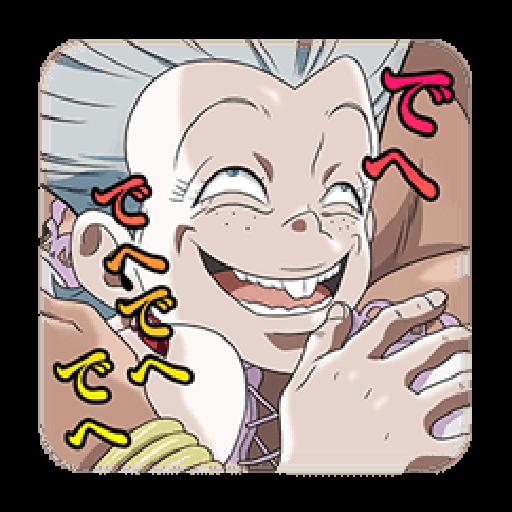 JoJo第3部 Vol.2 戰鬥篇 - Sticker 11