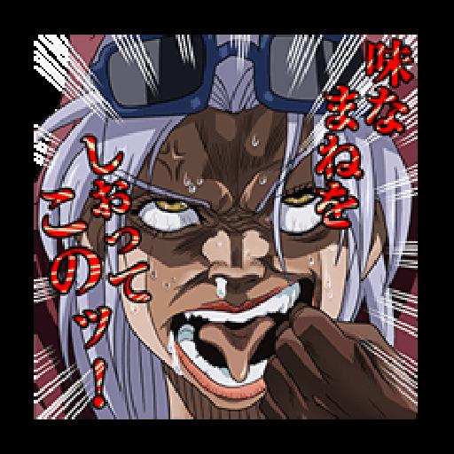 JoJo第3部 Vol.2 戰鬥篇 - Sticker 26