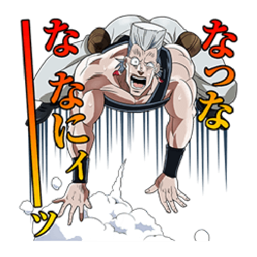 JoJo第3部 Vol.2 戰鬥篇 - Sticker 14