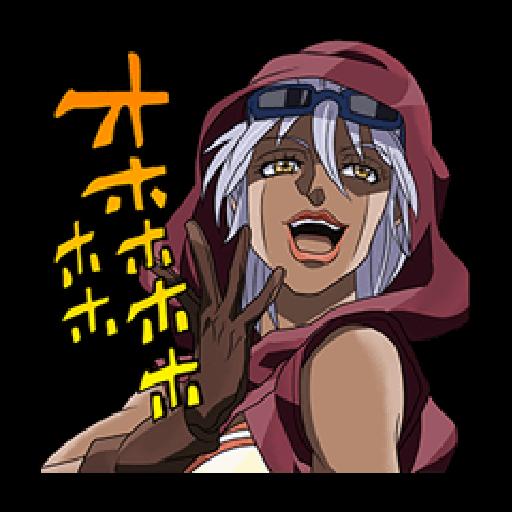 JoJo第3部 Vol.2 戰鬥篇 - Sticker 6