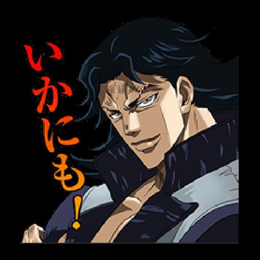 JoJo第3部 Vol.2 戰鬥篇 - Sticker 16