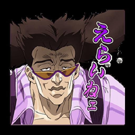 JoJo第3部 Vol.2 戰鬥篇 - Sticker 21