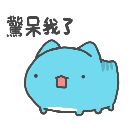 kabo cat - Sticker 27