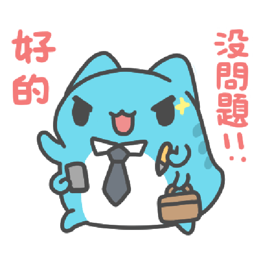 kabo cat - Sticker 9