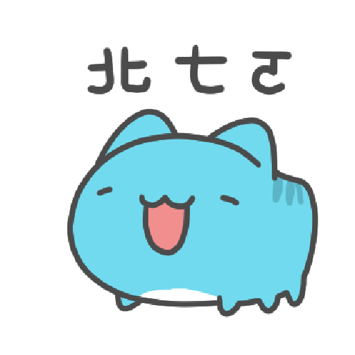 kabo cat - Sticker 28