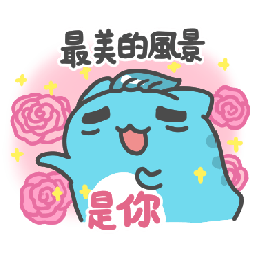 kabo cat - Sticker 1