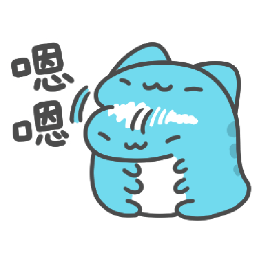 kabo cat - Sticker 22