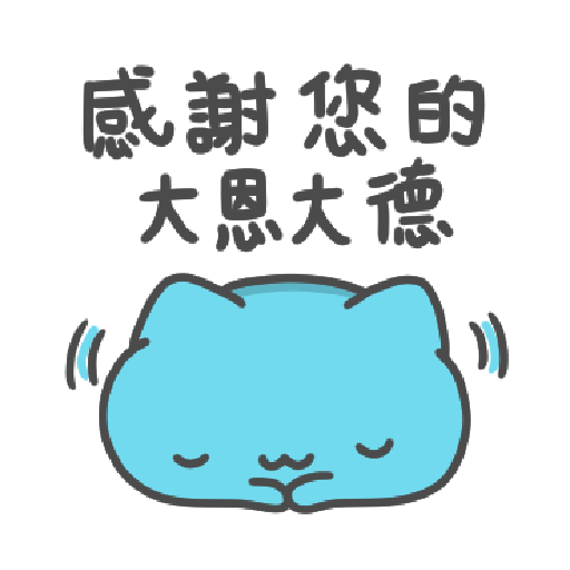 kabo cat - Sticker 3