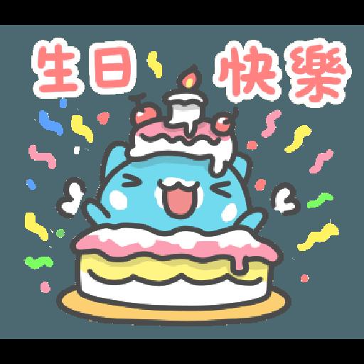 kabo cat - Sticker 4