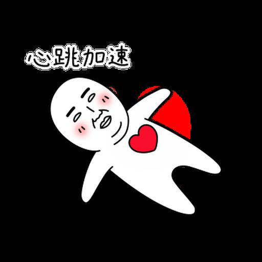 雙下巴阿北 - Sticker 30