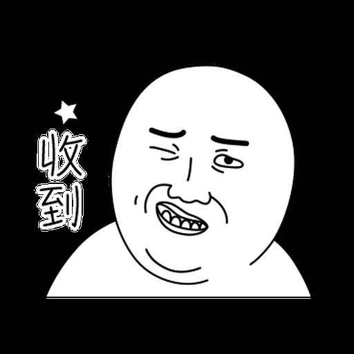 雙下巴阿北 - Sticker 14