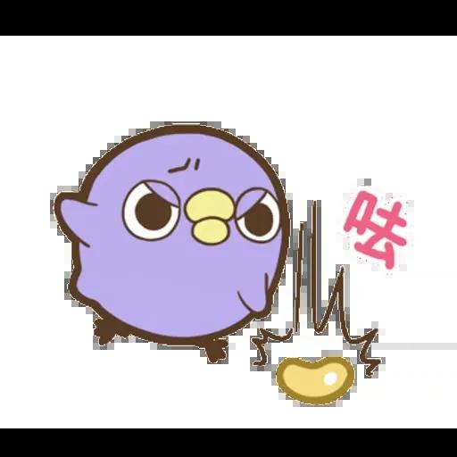 雞21 - Sticker 14