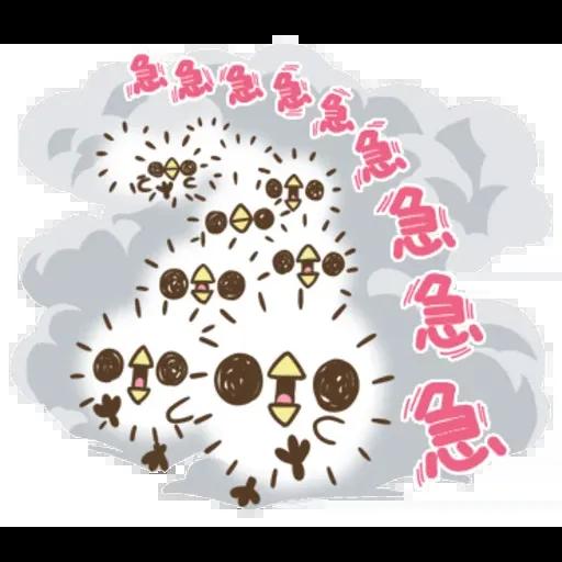 雞21 - Sticker 16