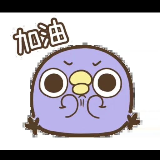雞21 - Sticker 30