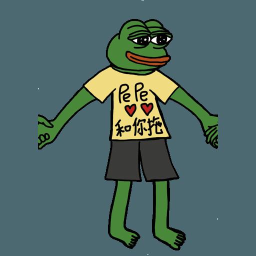 Pepe人鏈 - Sticker 21
