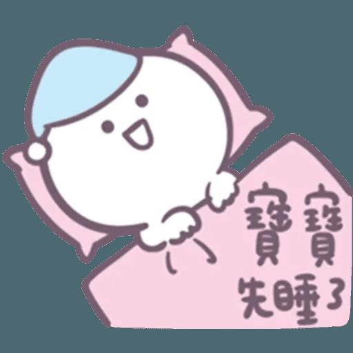 圓人 6 - Sticker 1