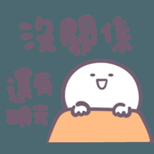 圓人 6 - Sticker 20