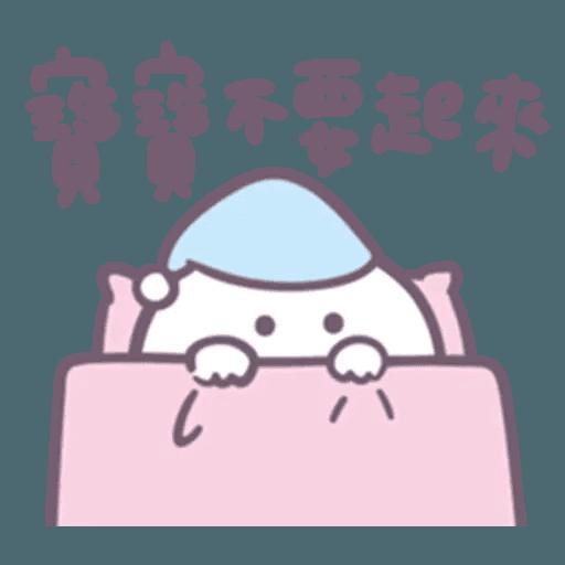 圓人 6 - Sticker 3