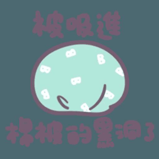 圓人 6 - Sticker 16