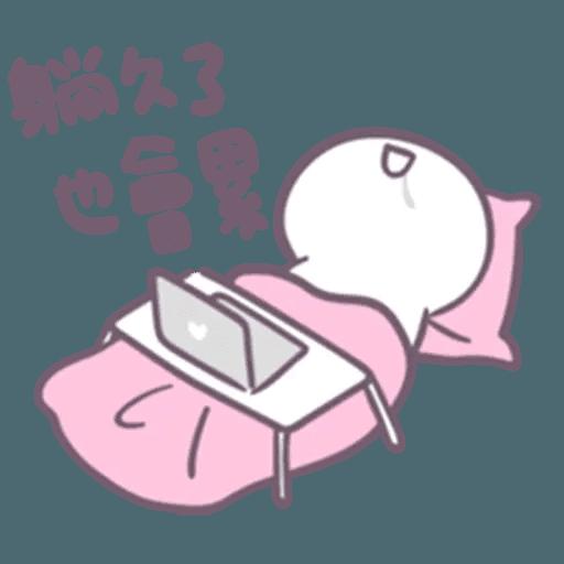 圓人 6 - Sticker 11