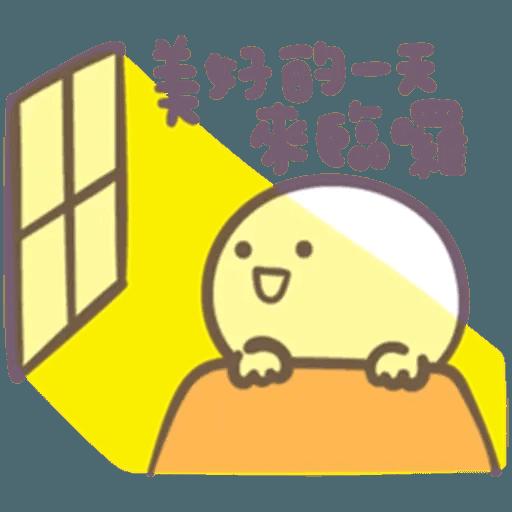 圓人 6 - Sticker 17