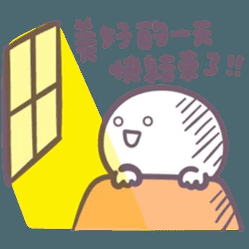 圓人 6 - Sticker 18