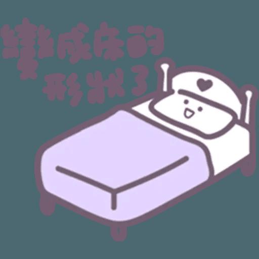 圓人 6 - Sticker 8