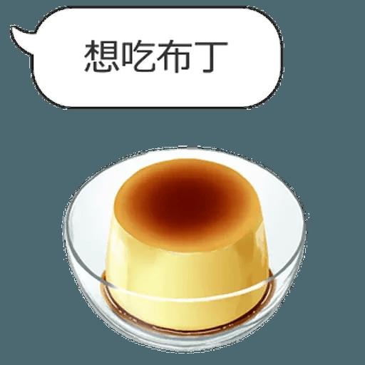 Food - Sticker 8