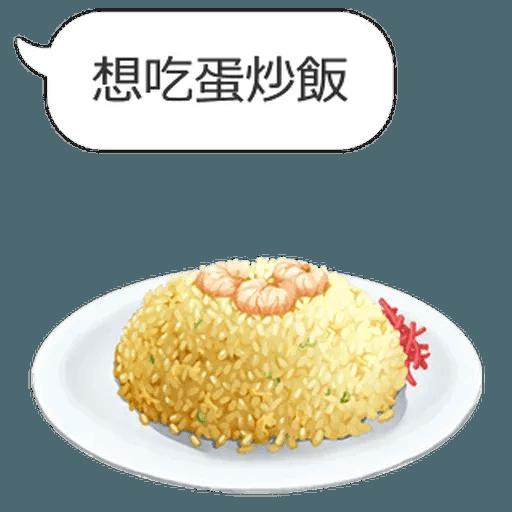 Food - Sticker 16