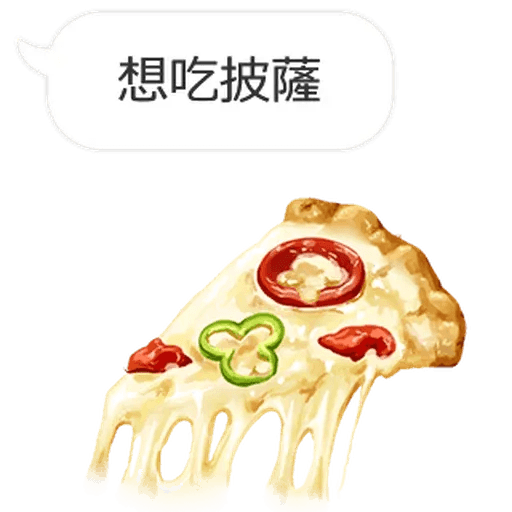 Food - Sticker 3